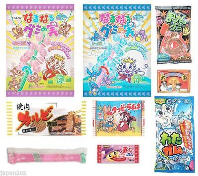 9 PIECE JAPANESE CANDY SET - Popin Cookin, Japanese Candy DIY Kits Jelly Gum-4