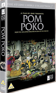 DVD:POM POKO - NEW Region 2 UK