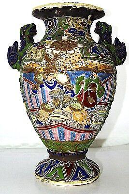 Antique Foo Dog Handled Satsuma Moriage Vase