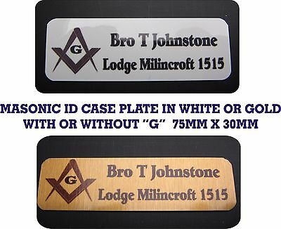 Masonic Id Case Plate With Own Name, Lodge Name & Number White Or Gold 75 X 30Mm