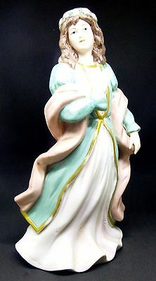 HOMCO My Lady #1486 Porcelain Figurine