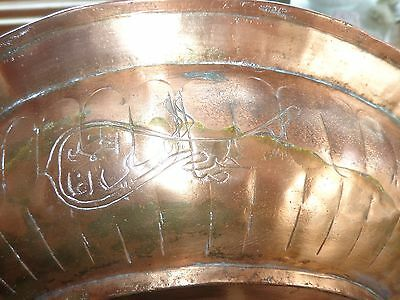 Large Early Islamic Art Copper Bowl