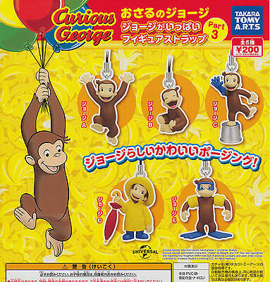 Curious George Gashapon A Lot of George Figure Strap Part 3 Complete Set (5)