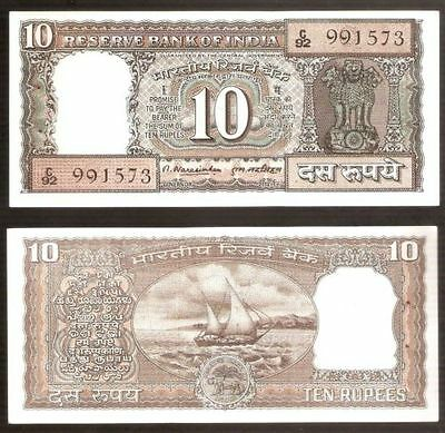 """INDIA """"RUPEES 10 OLD Bank Note BACK SIDE BOAT CURRENCY BILL UNCIRCULATED"""" #264"""