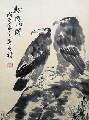 """Excellent Chinese 100% Hand Painting & Scroll """"Eagle"""" By Li Kuchan 李苦禅"""