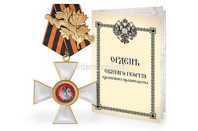 Rare Imperial Cross of Order of St.George 1st degree, a copy
