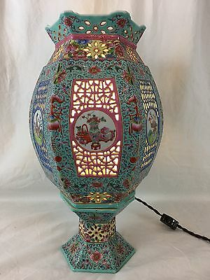 Chinese Pierced Porcelain Lamp, 20th Century, Republic Period, Bats