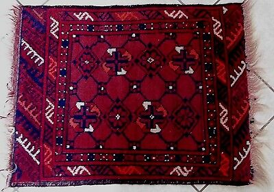 Small Antique Prayer Rug