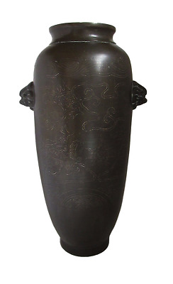 Chinese Silver Inlaid Bronze Vase. Qing Dynasty. 19th Century. Shisou Mark
