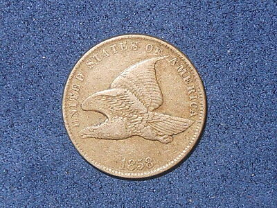 1858 1C Small Letters Flying Eagle Cent  ~VF?~