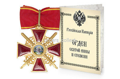 Rare Cross of Order of St. Anna 2nd degree with swords, copy