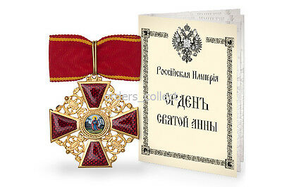 Rare Cross of Order of St. Anna 2nd degree, copy