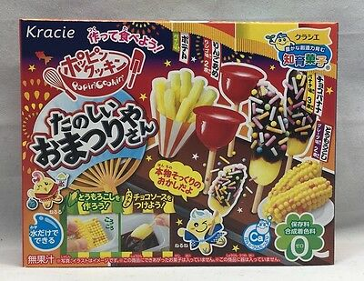 Kracie Omatsuriyasan Happy kitchen popin cookin DIY Japanese candy kits omaturi