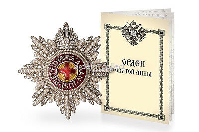 Star of the Order of St. Anne with the crown (with pearls and cut glass), a copy