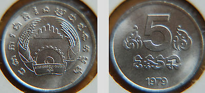 Cambodia 1979 5 Sen Uncirculated (KM69)