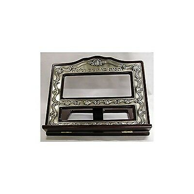 Wood & Pewter Book Stand / Shtender NEW