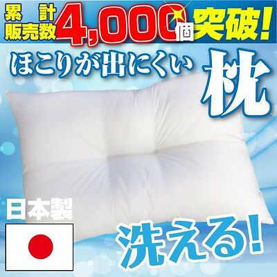 Japanese Clean Pillow washable made in Japan 3 type size New! F/S