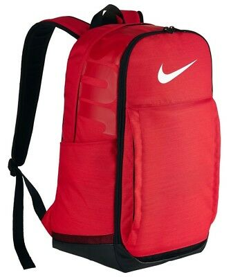 Nike 2017 Brasilia XL Backpack (BA5331)