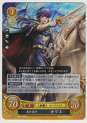 Fodlan B18-032SR Fire Emblem 0 Cipher Card Game Booster Part 18 Claude