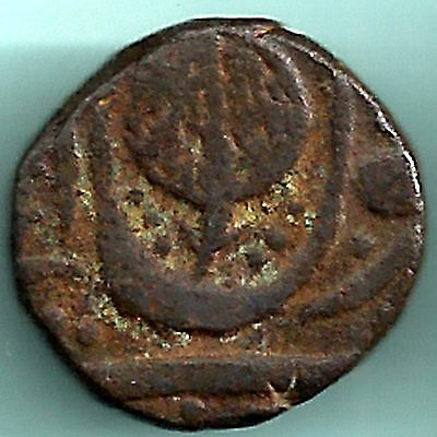 Sikh Empire - Punjab Mint - Ranjit Singh -  Paisa - Rarest Beautiful Copper Coin