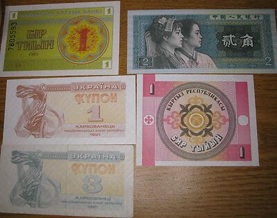 Lot,5 Foreign/World Paper Currency 1980-1993,VF to Unc