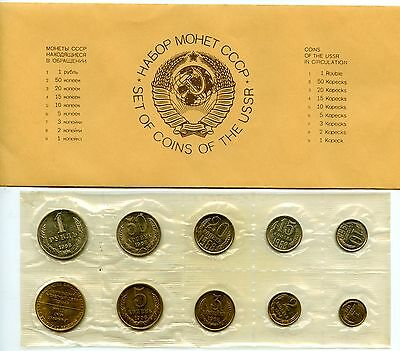 Rare 1968 Russian Leningrad Mint Prooflike Set Of Coins Of The Ussr