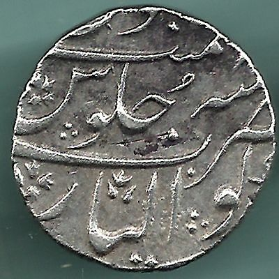Mughal India - Mohammed Shah- Gwalior Mint - One Rupee Rarest Silver Coin