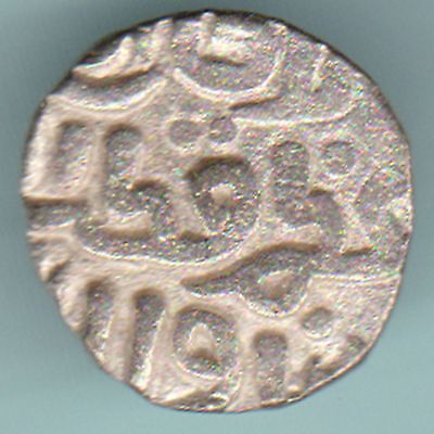 Delhi Sultan - Giyath Al Din Tughloque - Four Gani - Rarest Coin
