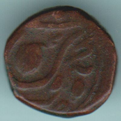 Sikh Empire - Amritsar Mint -  Paisa - Rarest Beautiful Copper Coin