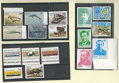SRI LANKA 1983 STAMP COLLECTION MNH 33 STAMPS SCOTT #'s 655 to 698 FREE SHIPPING