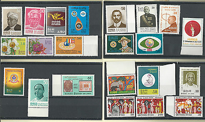 SRI LANKA 1982 STAMP COLLECTION MNH 22 STAMPS SCOTT #'s 623-651 FREE WORLD SHIP