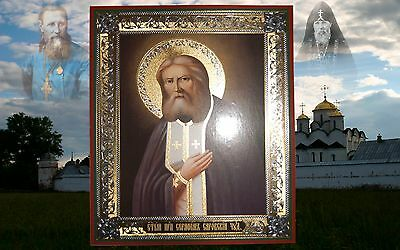 Orthodox Russian Icon Saint Seraphim of Sarov 18x24 cm