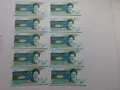 IRAN Rials 100,000, 10 banknotes 10,000 rial each, Uncirculated Currency Central