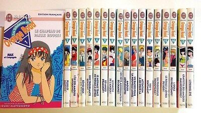 Tribulations de ORANGE ROAD tomes 1 à 18 Matsumoto J'ai Lu MANGA shonen COMPLET