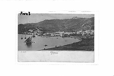 Greece Patmos The Gulf 1907 Postcard