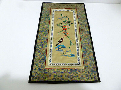 Vintage Chinese Silk Embroidered Bird / Floral Mat Hand Made 5293