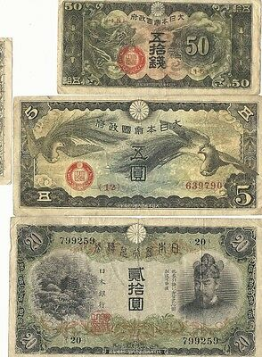 Japan wartime paper money 50 sen, 5 Yen & 20 Yen 3 pcs #5-9790
