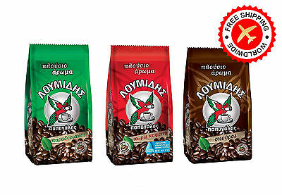 GREEK TRADITIONAL COFFEE Turkish 3 choices LOUMIDIS PAPAGALOS ORIGINAL