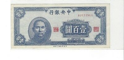 The Central Bank of China 100 Yuan Paper Banknote  *Very good condition