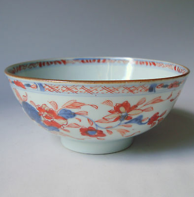 ▇ Superb Porcelaine Imari Japan Bowl Floral 19Th Century-Japanese-Chinese