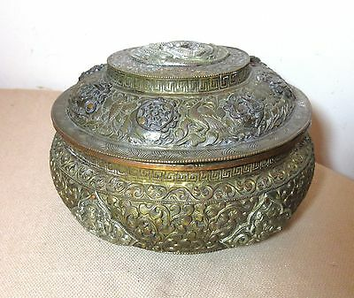 antique hand tooled brass copper bronze silver India lidded pot bowl jar box