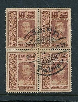THAILAND SIAM PATRIEW POSTMARK on BLOCK 2stg