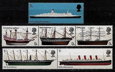 GB MNH STAMP SET 1969 British Ships SG 778-783 10% OFF FOR ANY 5+