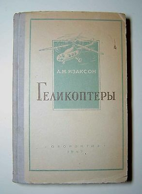 Rare Russian Book Helicopter History Design Aviation Old Vintage Soviet Photo