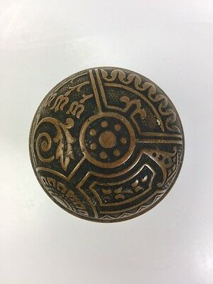 Antique Brass Eastlake Doorknob Ornate Vntg Victorian