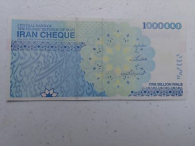 Iran Rial 1,000,000 Rial Cheque/Note No Stamp