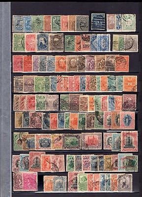Uruguay +2100 used stamp collection valuable almost complete hosted in stockbook