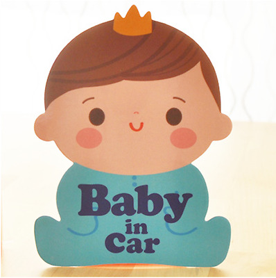 *US SELLER* Baby on Board in Car Safety Sticker Decal Reflective Boy Crown Blue