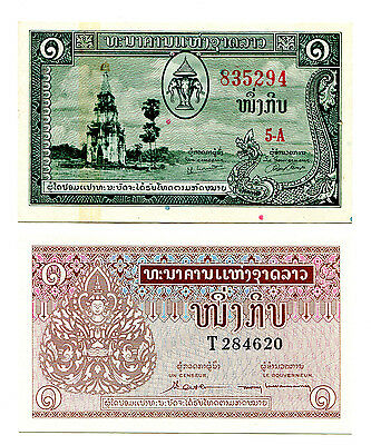 2 Banknote 1 Kips of LAOS - 1957 , 1962 , 1 tiny hole on Green note , UNC