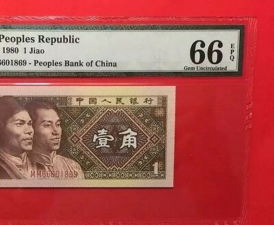 China- 1980 Peoples Republic Note,1 Jiao Pmg 66 Gem Uncirculated-Epq.